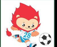 Singkirkan Singapura Lewat Gol Tunggal Evan Dimas, Indonesia ke Semifinal Sea Games 2015