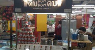 Gerai Teh Thai. Foto: Snm.